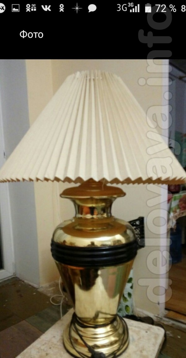 Продам настольную лампу 3 режима освещения