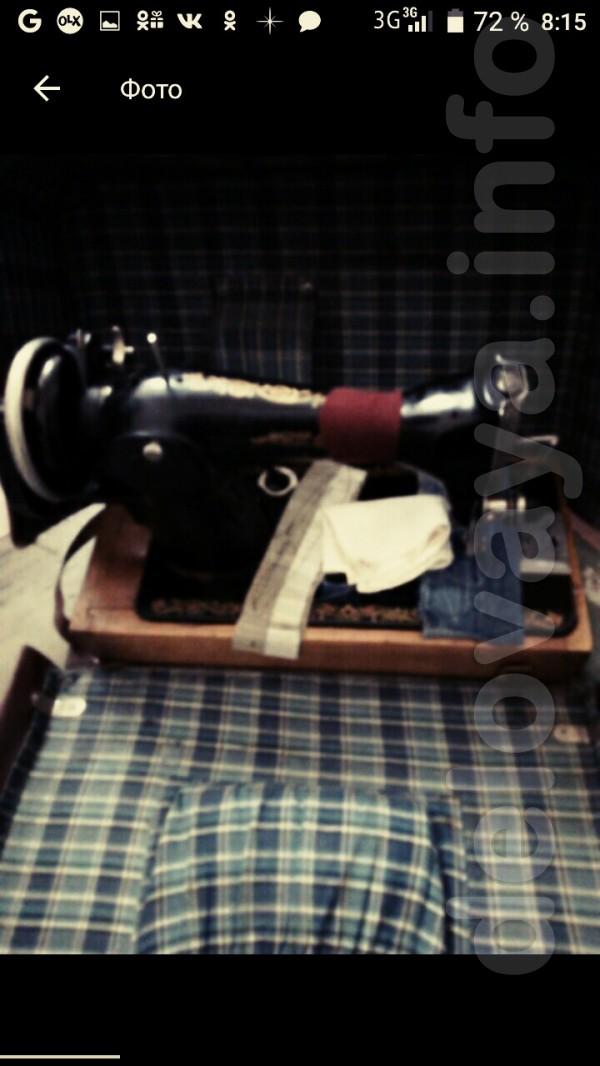 Продам швейную машинку срочно!  0500261479