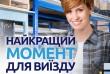Посада: монтер-оператор Місце роботи: ul. Żabieńska 6 , 33-200 Dąbro