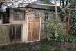 Продам дом г. Приволье