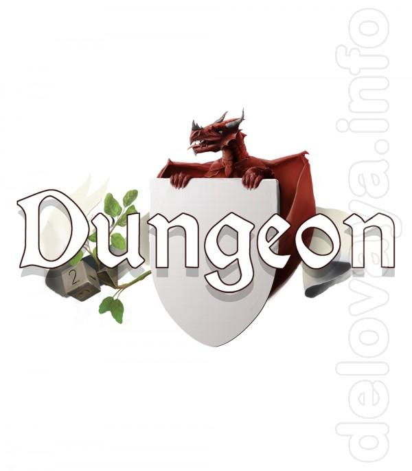 Интернет-магазин настольных игр Dungeon Ищете яркие и в тоже время пр