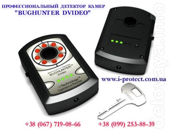 Прибор для обнаружения закамуфлированных камер  «BugHunter Dvideo» ро