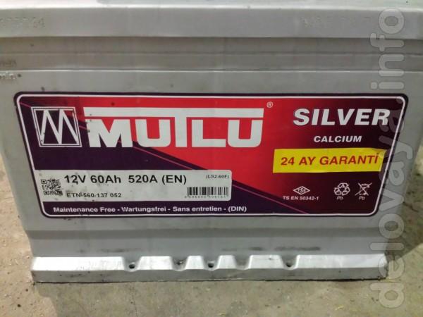 Продам аккумулятор Multu Silver 60Ah в отличном рабочем состоянии. Ц.