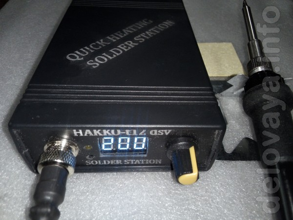 Паяльная станция HAKKO-t12dsv имеет стандартные параметры для станций