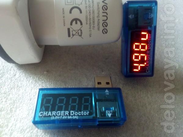 Charger doctor- это очень полезный прибор как в быту, так и для серви
