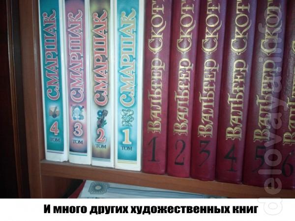Книги художественные в большом ассортименте в отличном состоянии.