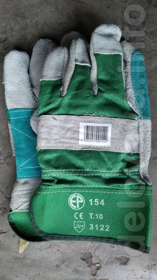 Перчатки рабочие спилковые 25 грн./пара