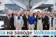 Работа в Словакии. Мужчины до 45 лет.