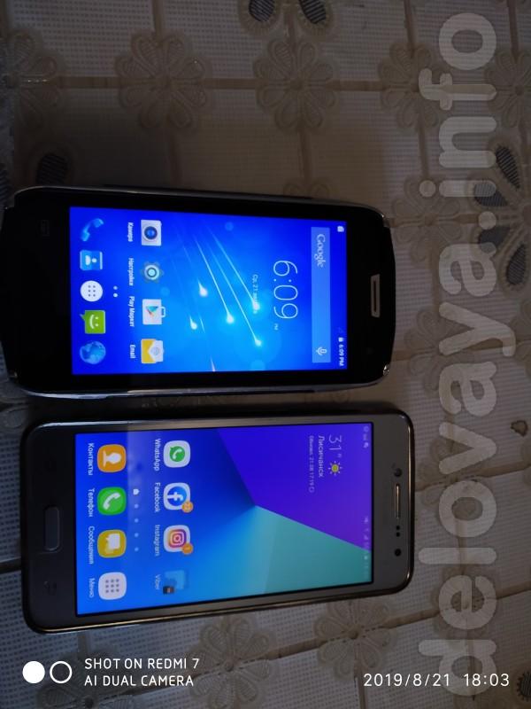 Продам  телефон titans2