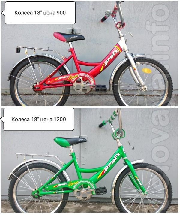 Велосипеды в отличном состоянии.На возраст 5-9 лет.Колеса 18 и 20 дюй
