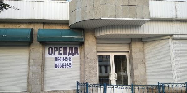 Сдам коммерческую недвижимость в центре города Лисичанска,пр-т Победы