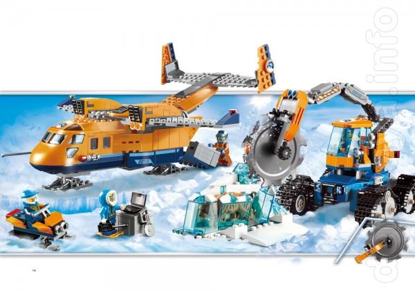Конструктор JVToy 24011 Арктическая экспедиция в собранном виде – это