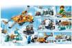 Конструктор JVToy 24011 Арктическая экспедиция в собранном виде – это фото № 1