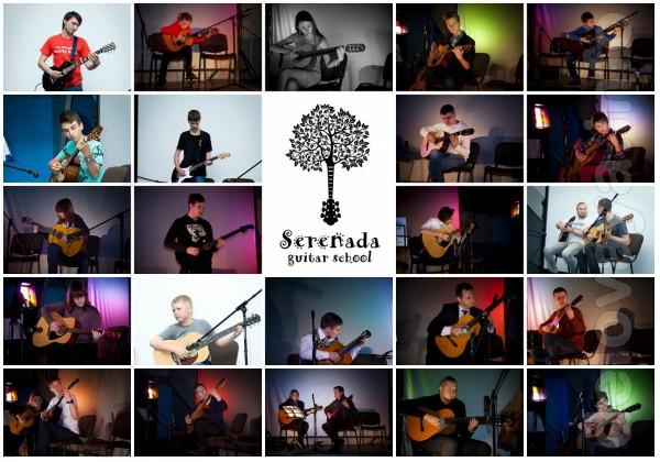 Школа гитары Serenada – это преподаватели с высшим музыкальным образо
