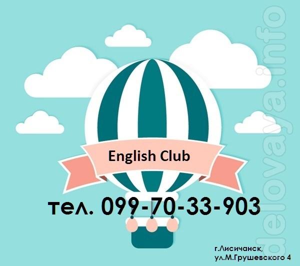 Школа английского языка набирает маленьких студентов на курсы английс