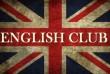 «English Сlub»  приглашает студентов в группы всех направлений
