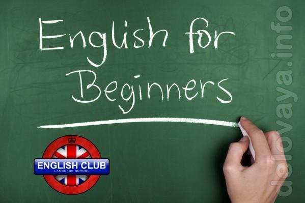 Школа английского языка English Club набирает студентов в он-лайн гру