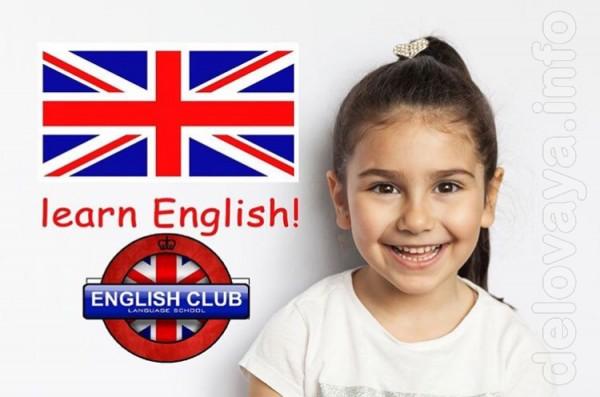 Школа английского языка English Club объявляет набор в группу : интен