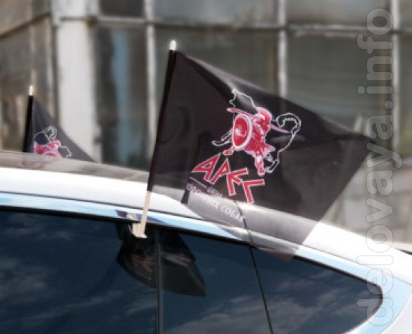 Для размещение уличных или офисных флагов, флажков, вымпелов и другой