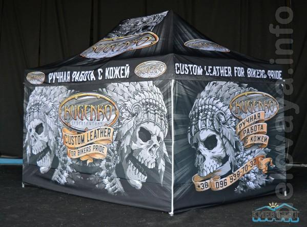 Качественный и надежный шатер - это залог успешной рекламной акции, в