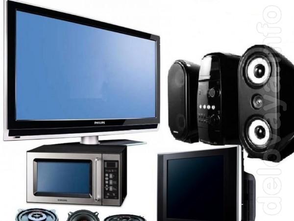 куплю -аудио -видео технику