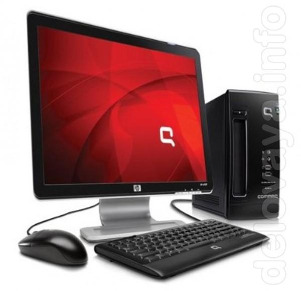 куплю комплектующие.компьютер. ноутбук..компьютерную технику