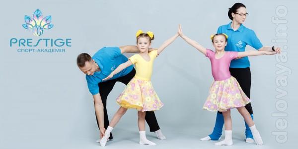 Дисциплины: художественная и эстетическая гимнастика, акробатика, чир