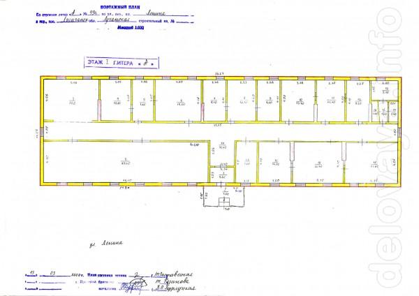 Продам отдельностоящее одноэтажное здание площадью 400 м кв с гаражом