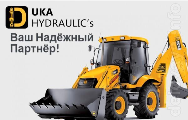 ЧП Дука, работает на рынке гидравлического оборудования с 2000 года.