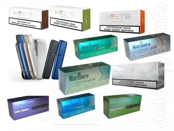 Оптовая компания К Вашему вниманию предлагаем тобачные стики HEETS, M