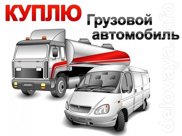 Куплю кузов с документами украинской регистрации на Mercedes-Benz Spr