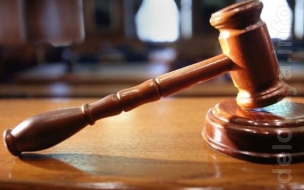 Помощь адвоката по гражданским спорам в Харькове. Услуги гражданского
