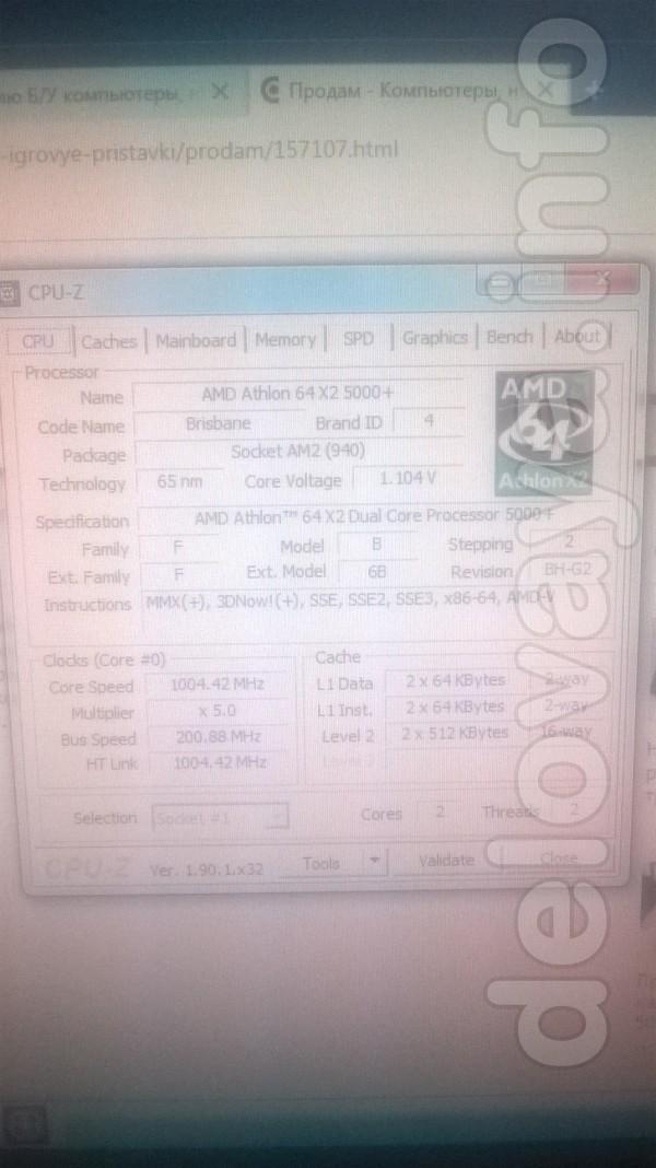 Блок питание 450,ДВД привод,оперативная память ДДР2-2Гб одной планкой