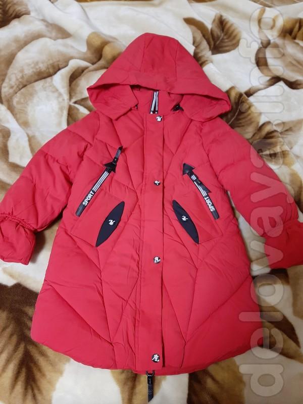 Продам  курточку на девочку, новое не б/у, очень красивое яркое, цвет