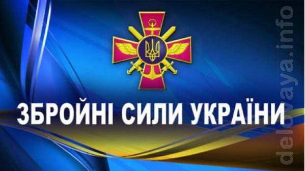 Сєвєродонецький МВК запрошує на контрактн службу чоловіків до 57 рокі