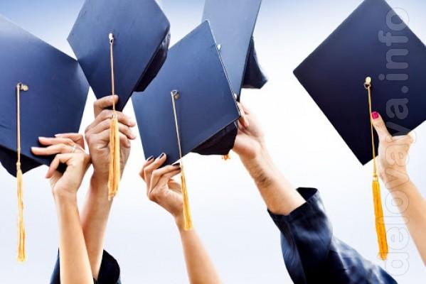 Вы мечтаете получить качественное образование и быть обладателем учен