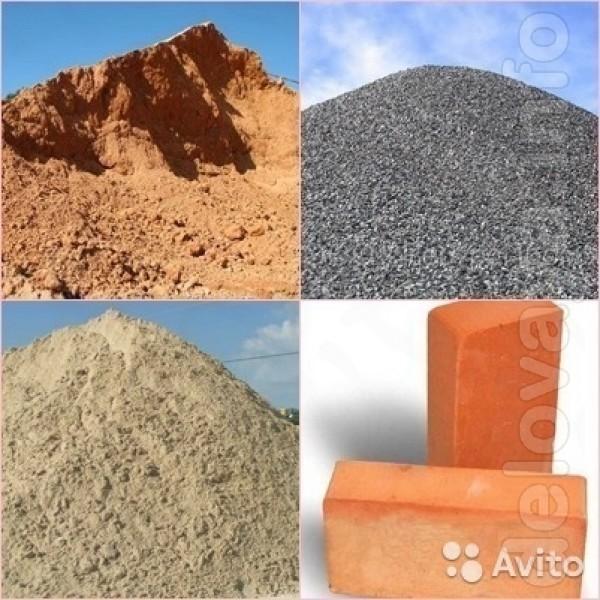 Щебень ,кирпич полуторный силикатный бу ,кирпич огнеупорный ,бетон ,р