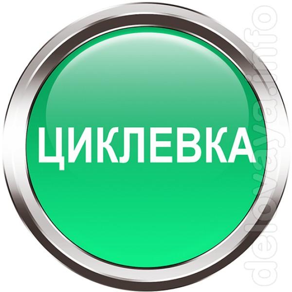 Циклевка Шлифовка ремонт паркета Днепровский р-н Оболонский р-н,Печер