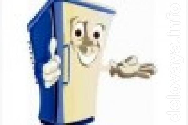 Б/у холодильники, стир.машинки, газ.колонки, кондиционеры , и др. в л