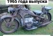 Куплю дорого старые ретро мотоциклы до 1965г. и запчасти.