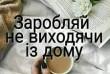 Адміністратор Інтернет-магазину