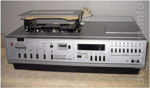 Куплю видеомагнитофон Электроника ВМ-12 Куплю за 500 грн Куплю в любо