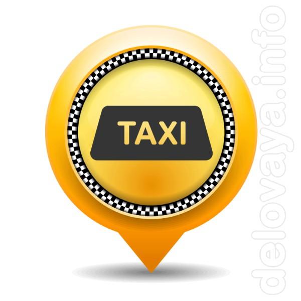 Требуются водители с личным авто для работы в такси на выгодных услов