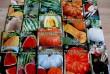 Семена арбуза, дыни и тыквы