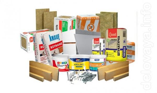 Продаем строительные материалы (цемент, сыпучие смеси, грунтовку, гип