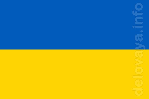Флаги Украины со склада с незначительными дефектами. Флаги разного ра