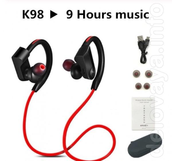 - Новейшая технология Bluetooth V5.0 - Чип международного бренда CSR