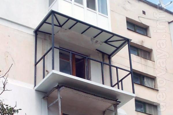 Акция! При заказе балкона «под ключ» - демонтаж бесплатно! Занимаемся