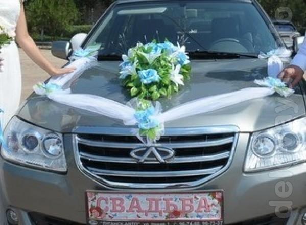 Свадебное украшение на машину, Цена 200 грн. Заказ оформляется перед