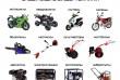 Ремонт, ТО: скутера,бензопилы ,мото-бензотехника и т. п...